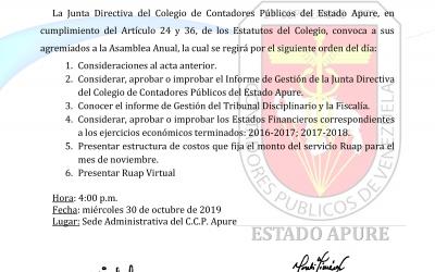 Convocatoria Asamblea Anual (30/10/2019).